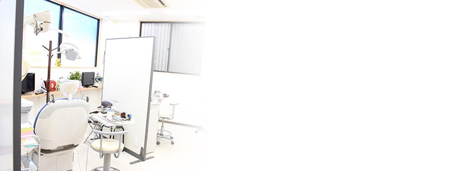 榊原歯科医院_インタビュー1