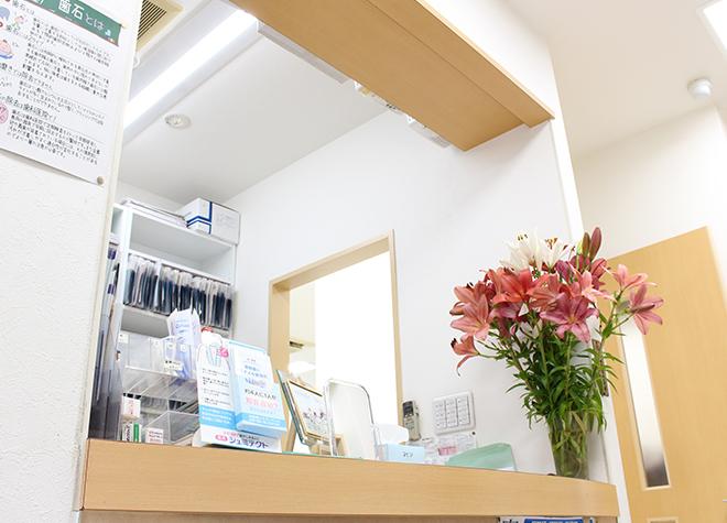 榊原歯科医院_医院写真1