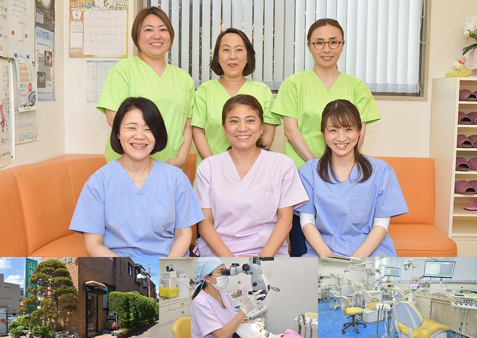 医療法人社団光祥会 山本歯科医院