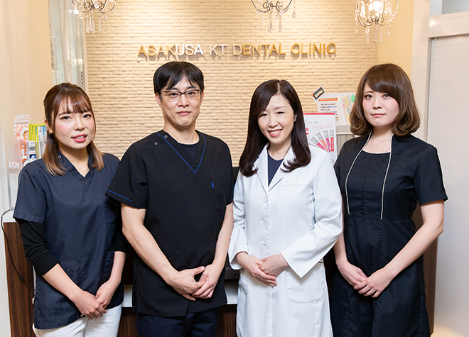 浅草KT歯科_医院写真1