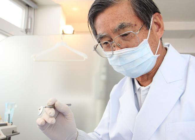 よねやま歯科