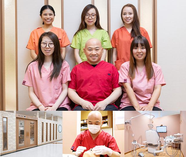 松本市 美容外科