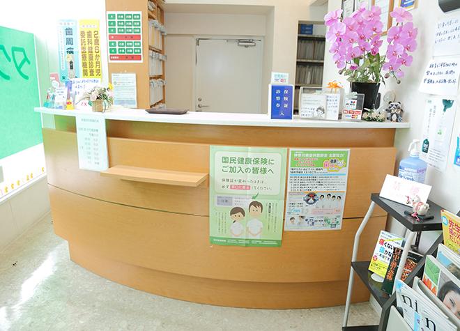 タクマ歯科医院_医院写真3