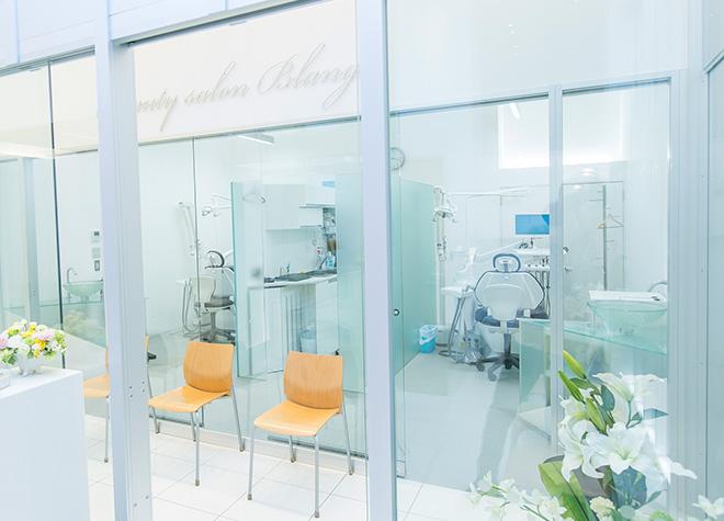 徳重ガーデン歯科_医院写真4