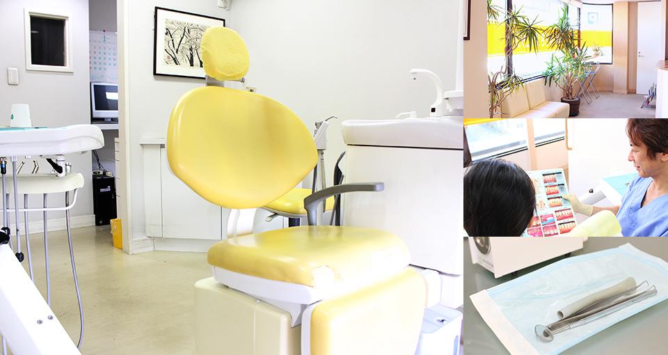 歯科・すざきクリニック