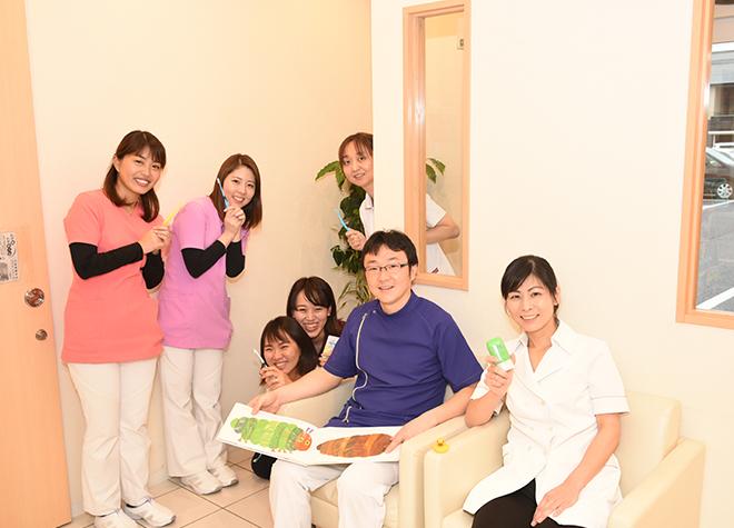 寺田歯科クリニック