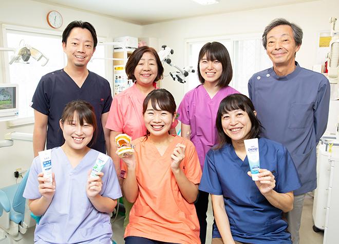 砂川歯科検見川医院