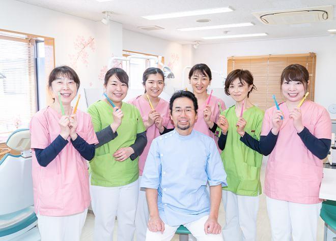 たけだ歯科医院(千葉県習志野市)