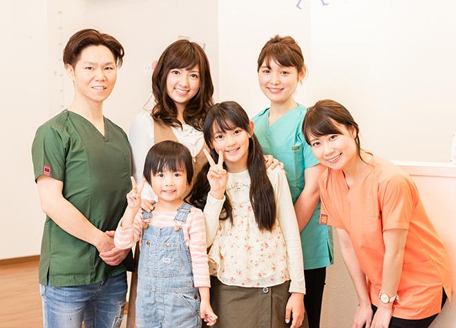 みかげ小児歯科・矯正歯科クリニック