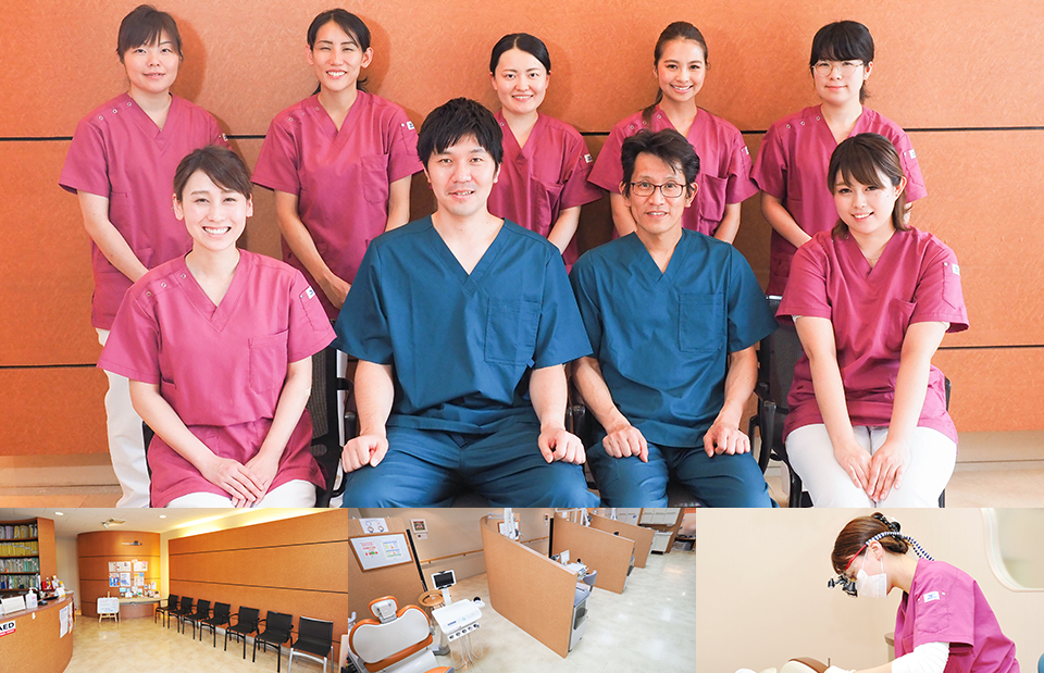 陽光台歯科クリニック
