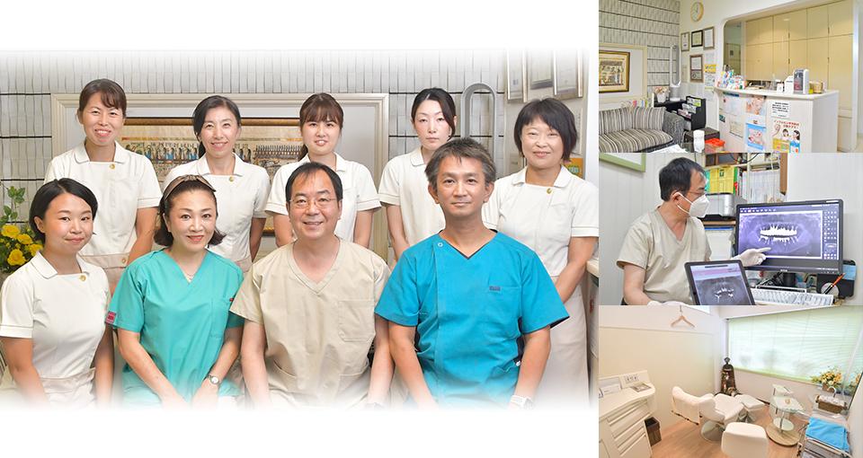 宮地歯科医院