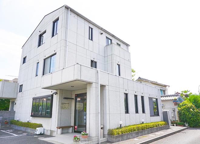 西富岡歯科医院