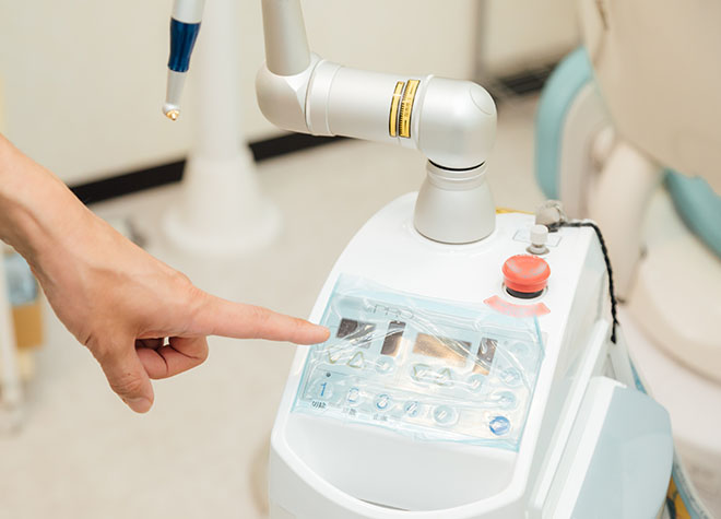 歯科用のレーザーを用いることで、お身体の負担に配慮しています