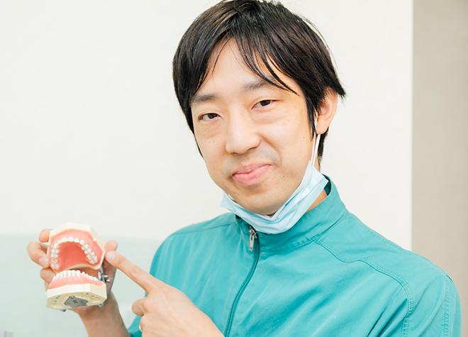 歯周病や虫歯の予防についてアドバイスを行っております