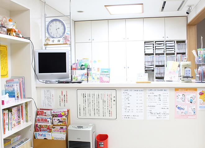 宮田歯科クリニック_医院写真1
