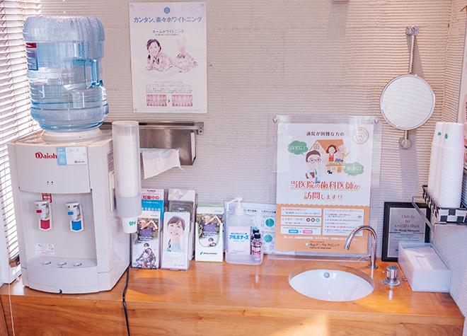 丸山デンタルクリニック_医院写真4