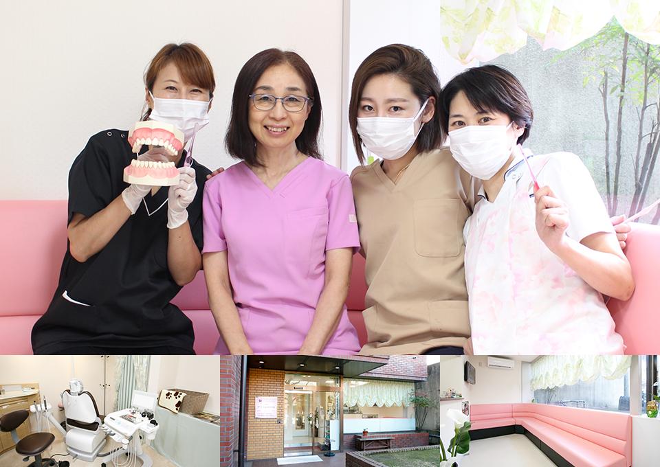 白梅町アリス歯科医院