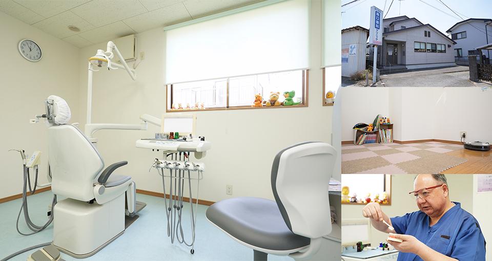かごはら南口歯科クリニック