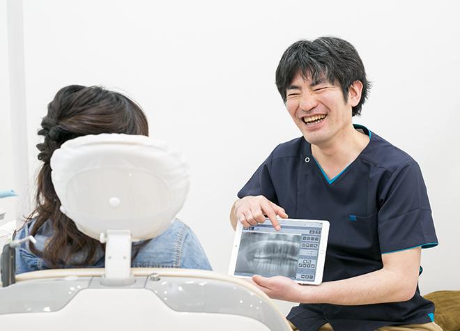 ヒダカ歯科クリニック