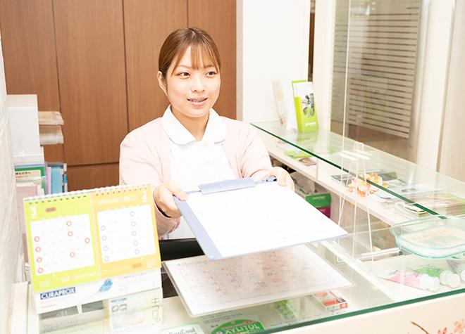 おだ歯科医院(写真1)