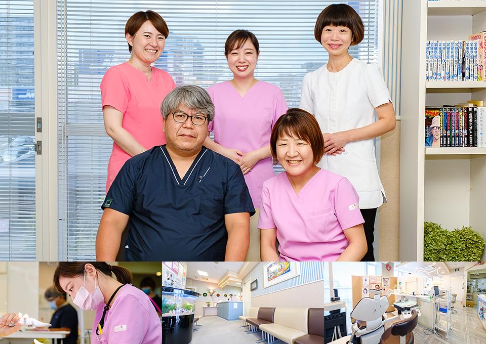 もりた歯科クリニック