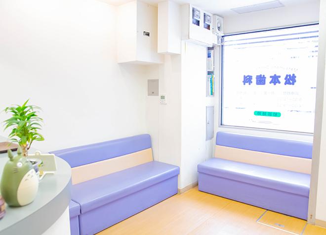 松本歯科医院_医院写真3
