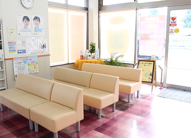 上尾ファミリー歯科_医院写真2
