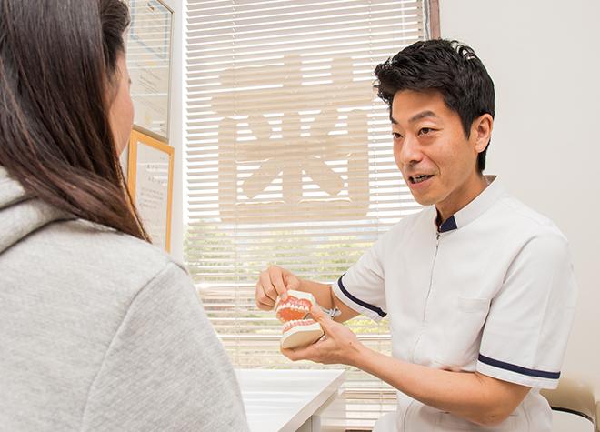 せのお歯科医院_特徴1