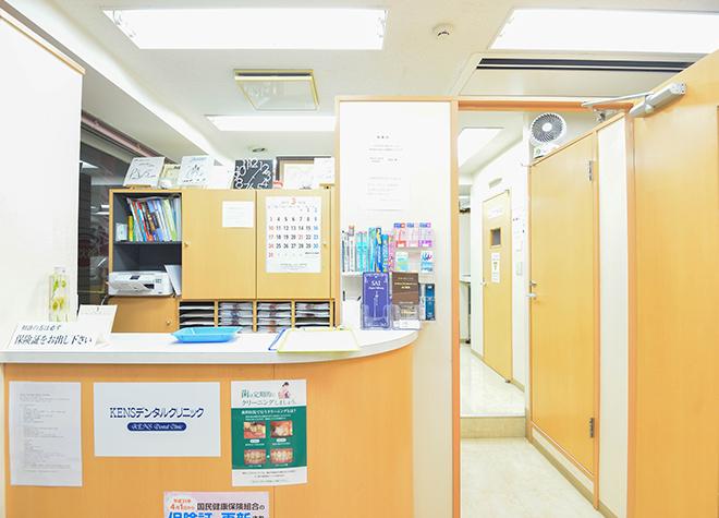 KENSデンタルクリニック_医院写真2