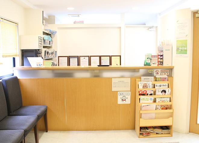 ささき歯科クリニック_医院写真2
