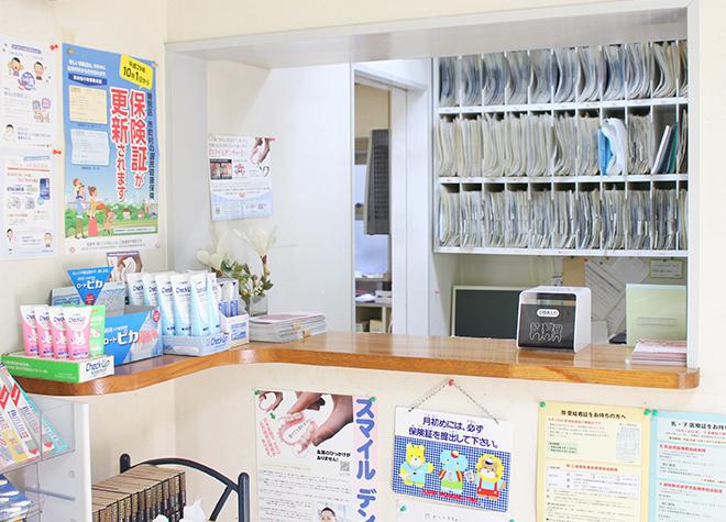 たいち歯科医院_医院写真1