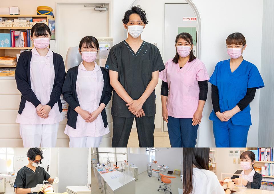 メイト歯科