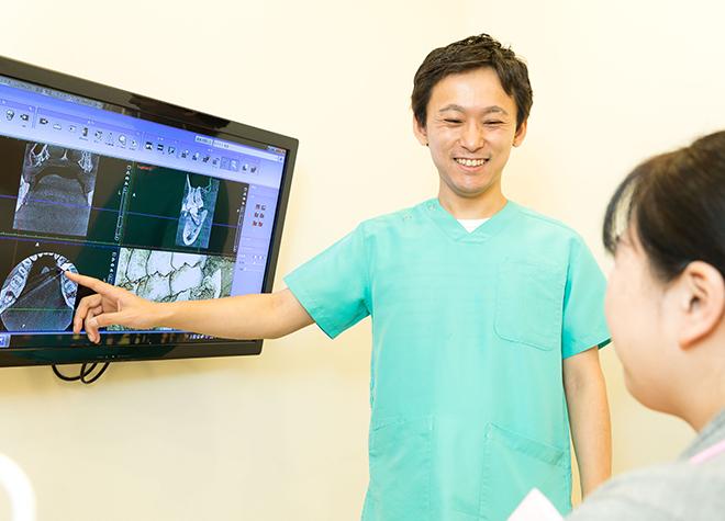 あい歯科クリニック_医院写真5
