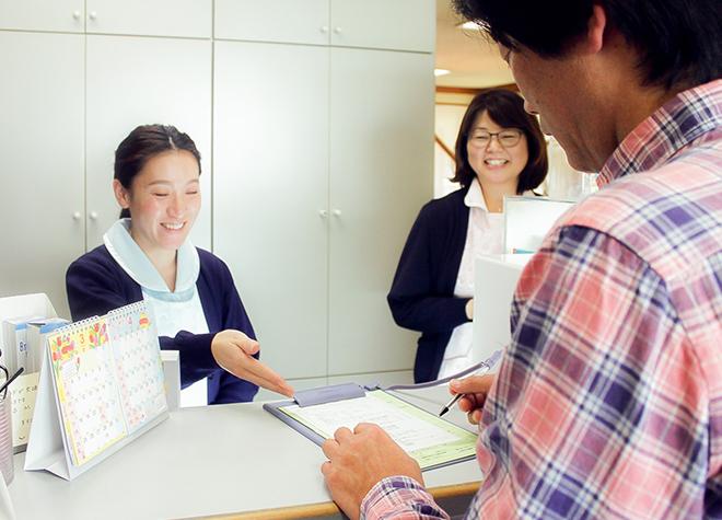 大島歯科医院_医院写真2