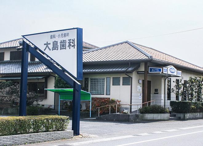 大島歯科医院_医院写真8