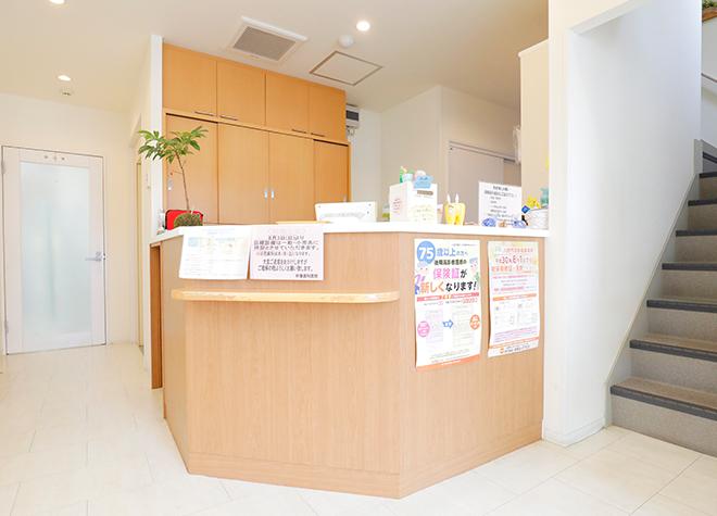 伴場歯科医院_医院写真1