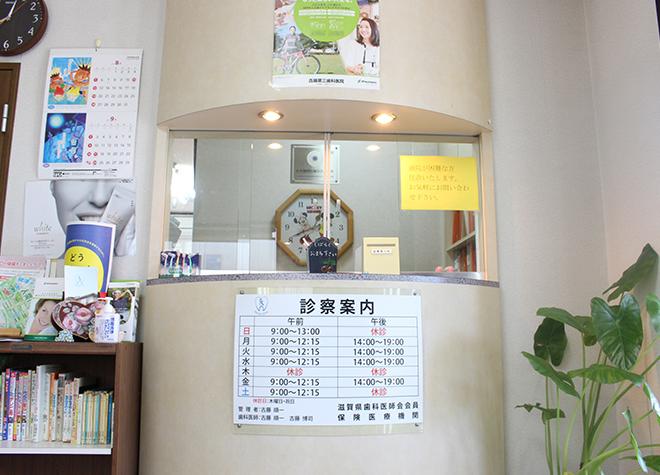 KDentalClinic_医院写真3