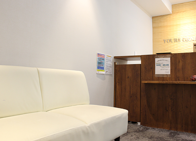 YOURS ORAL CLINIC 三宮_医院写真2