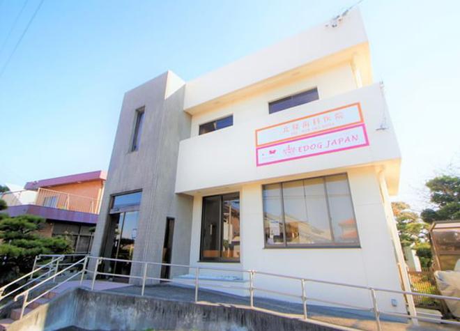 北條歯科医院