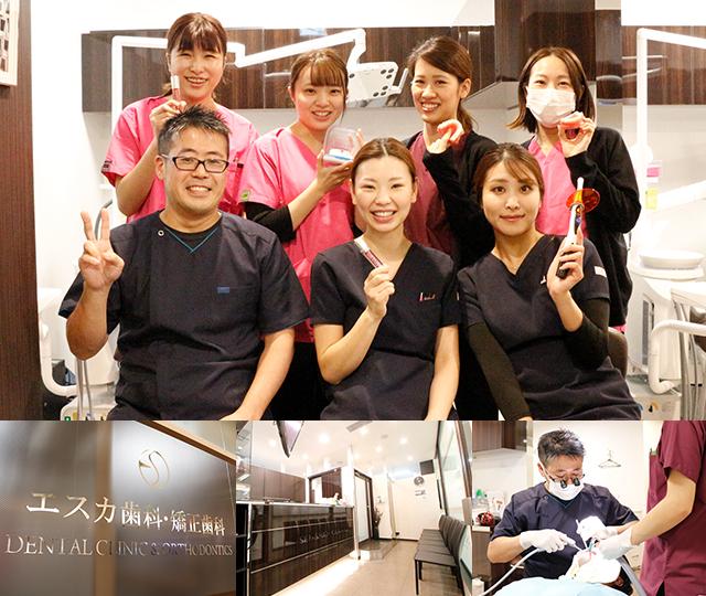 インプラント エスカ 歯科 予約 名古屋 【2021年】インプラントができる名古屋でおすすめの歯科医院:費用や口コミをご紹介 インプラントネット