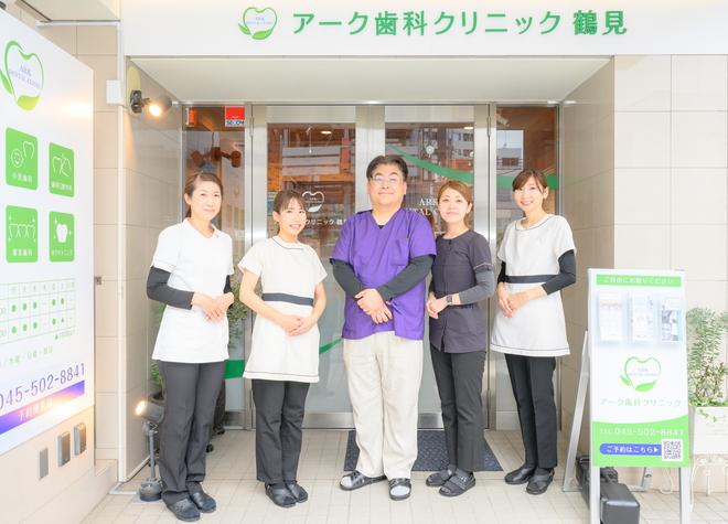 ヒロデンタルクリニック鶴見