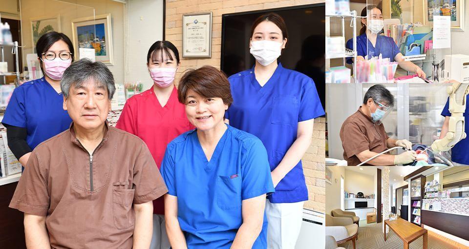 ミサト歯科医院