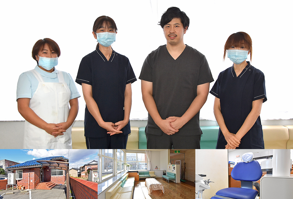 タクミ歯科診療所