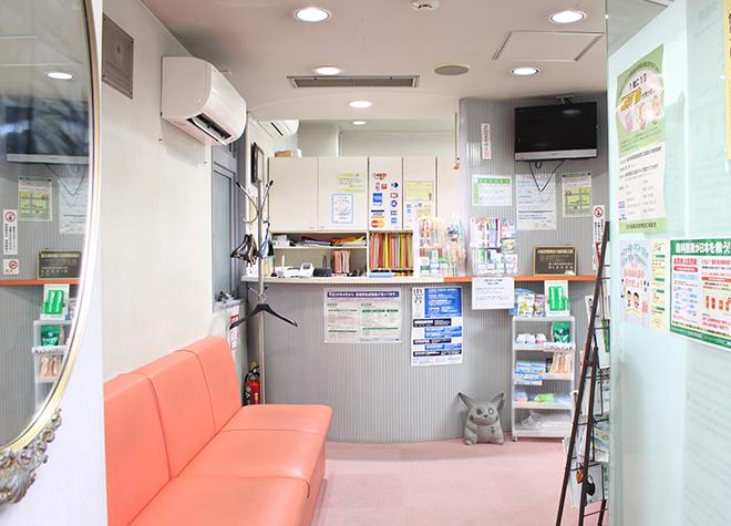 丹田歯科医院_医院写真4