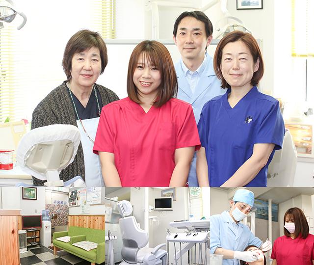 佐藤 歯科 医院