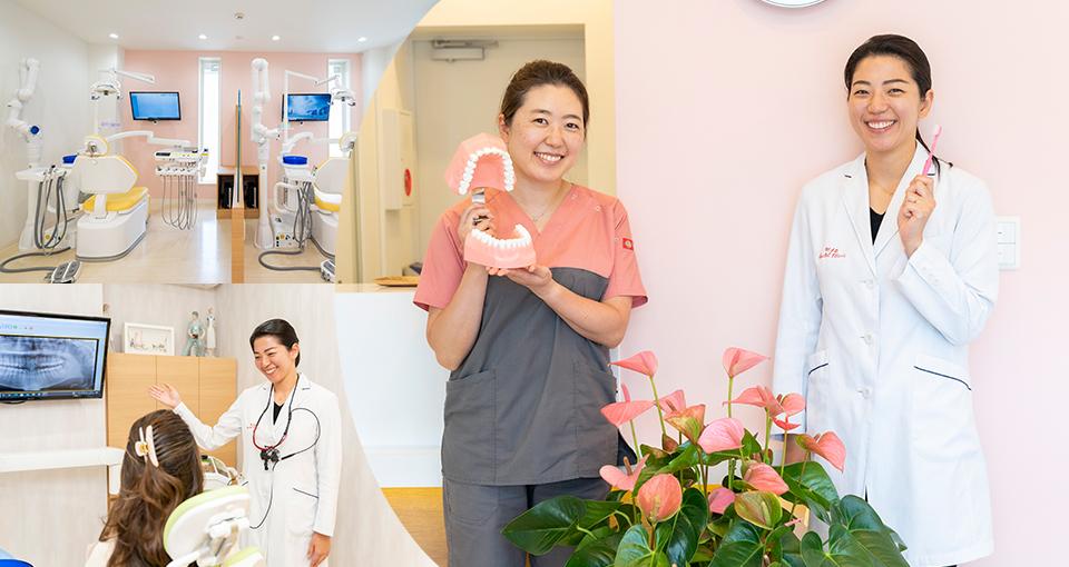 Mid Dental Clinic
