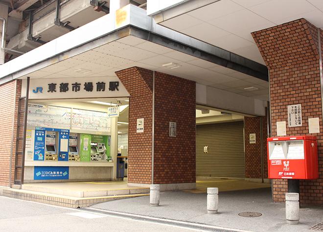 志野デンタルクリニック_医院写真8