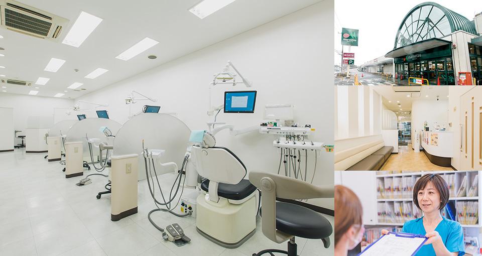 松丸・歯科・矯正歯科 蓮田椿山クリニック
