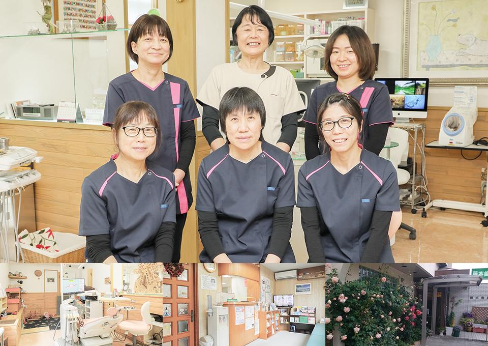 藤本歯科医院新旭