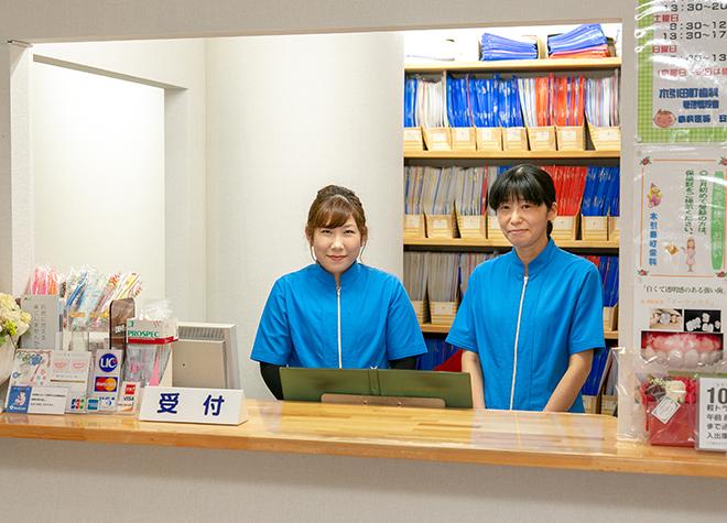 木引田町歯科_医院写真8